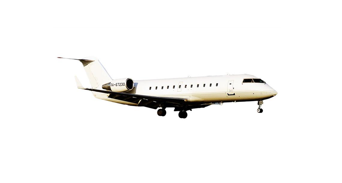 CRJ 100/200